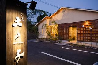 tsuchinoko_02.jpg
